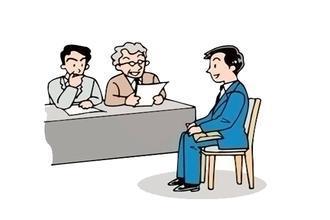求职者需要把握好面试的前三分钟