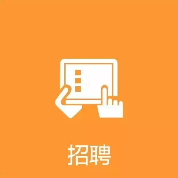 西安冀宇供应链管理服务有限公司