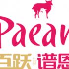 西安百跃羊乳集团有限公司