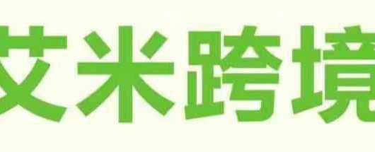 西安乖宝宝商贸有限公司